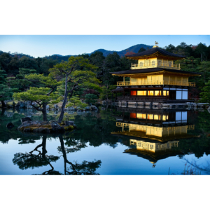 The famous Golden Pavilion, Japan